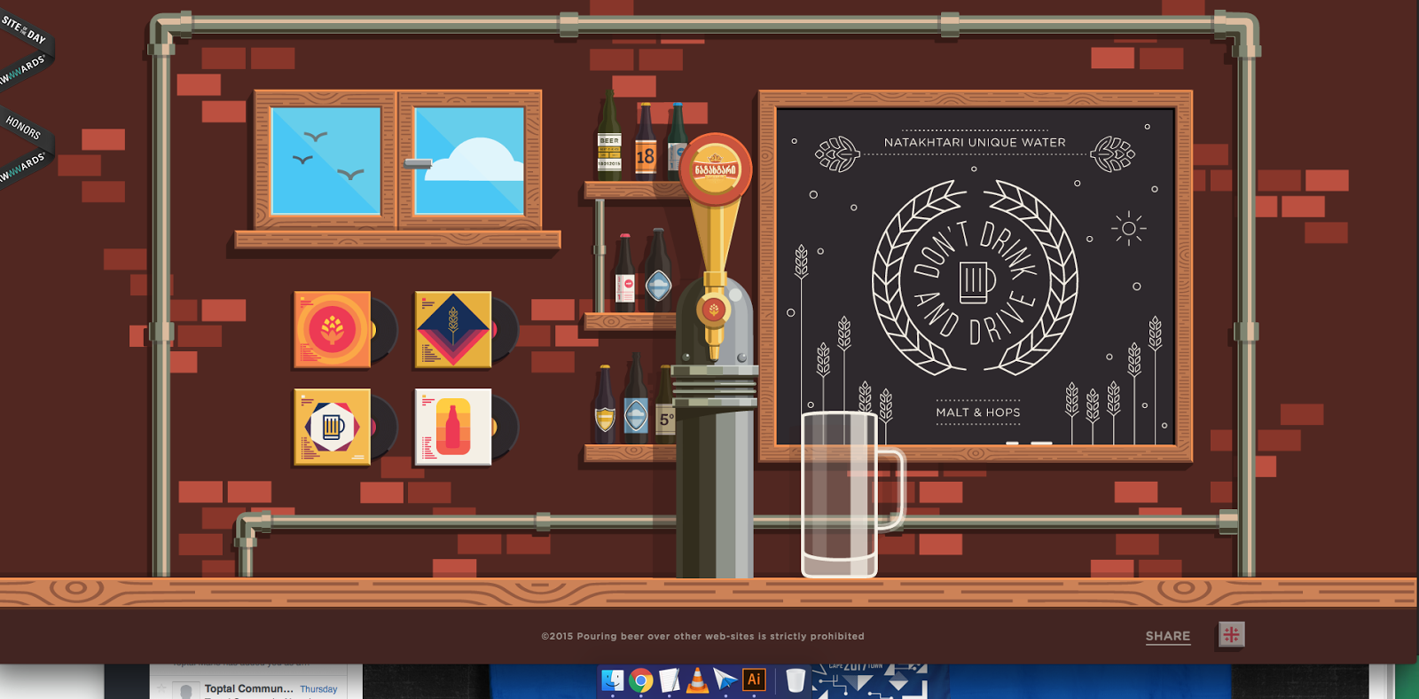 Online Brewery