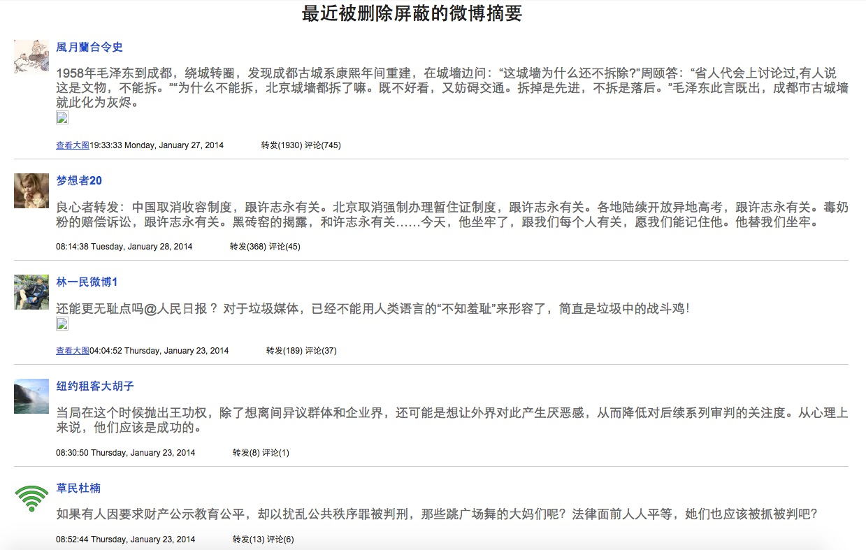This is an example of censored Chinese microblogs on the social network.