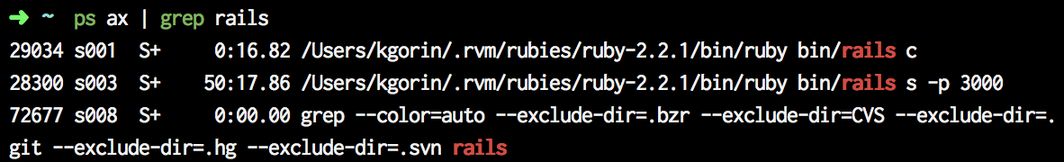 Is Rails server running?