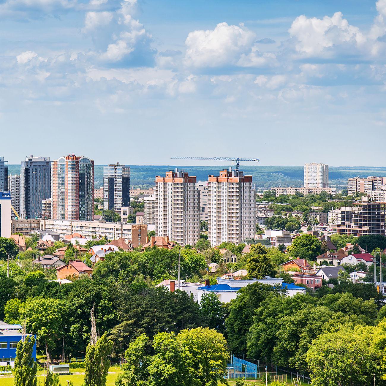 Cover kharkiv