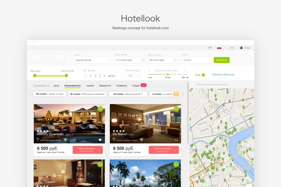 Hotel Search Result Page for Hotellook.ru