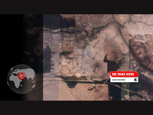 Oilfield Iraq