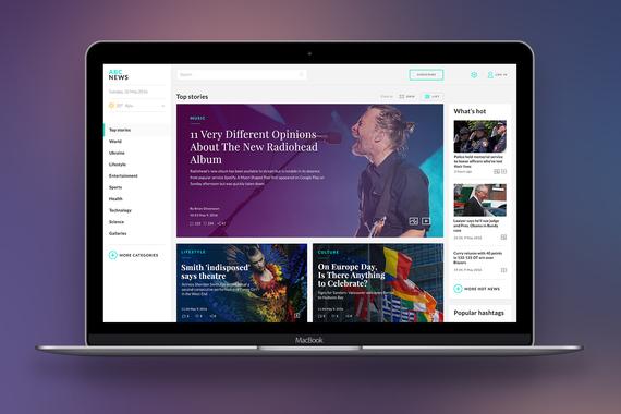ABC News Portal | Design