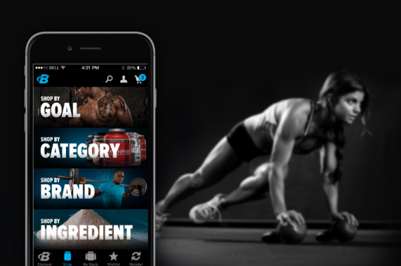 Bodybuilding.com Commerce App