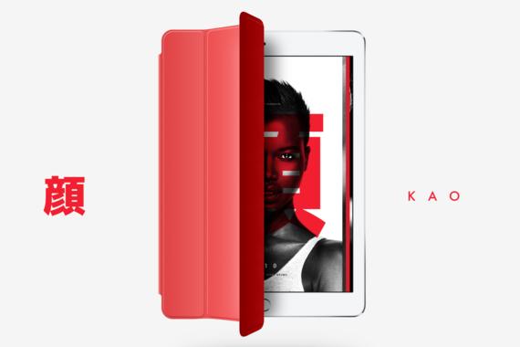 KAO | Online Magazine