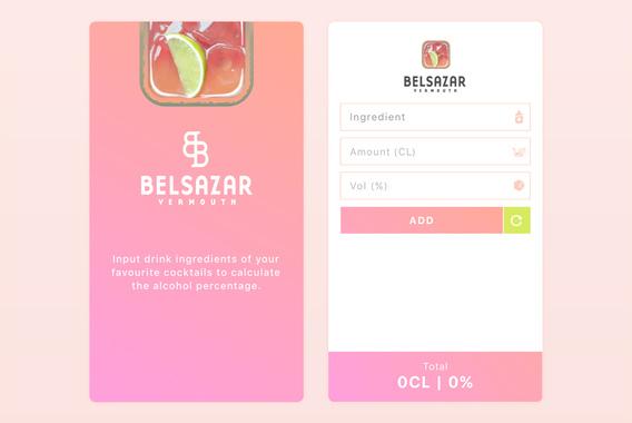 Brand Promotion | iOS App