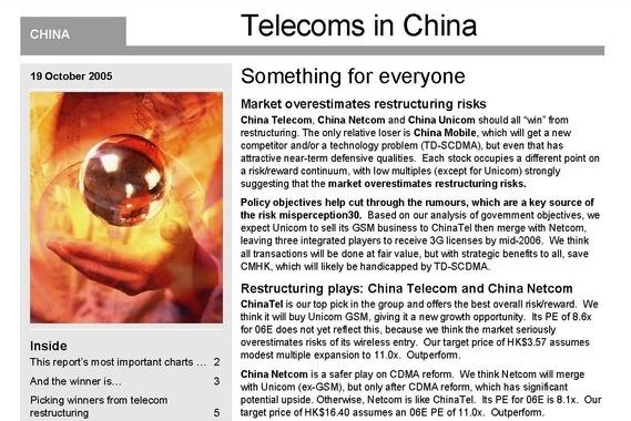 China Telecom Restructuring