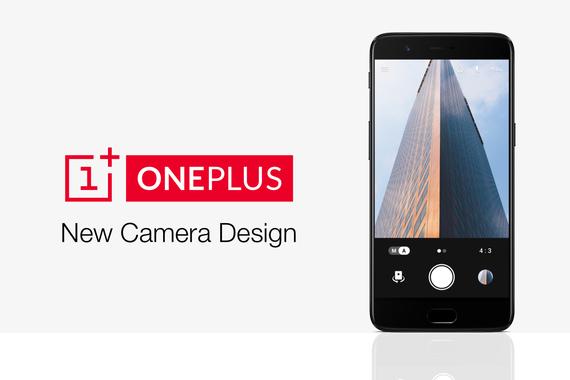 OnePlus New Camera App