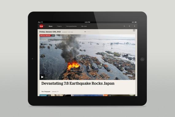 News Station App