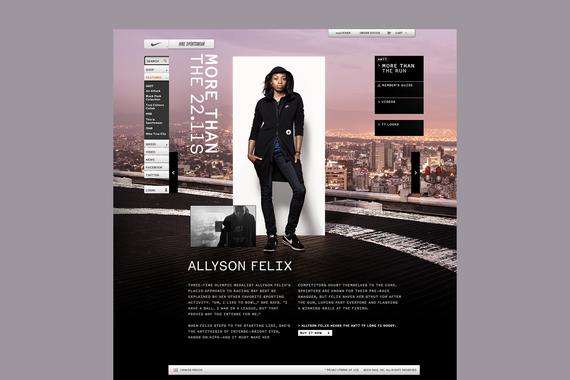 Nike | Digital Experiences and Platforms