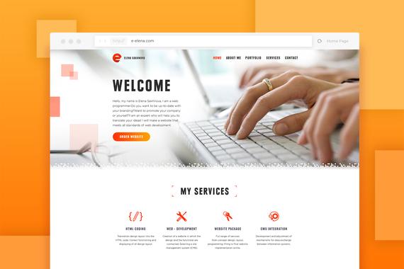 Portfolio - Personal Website