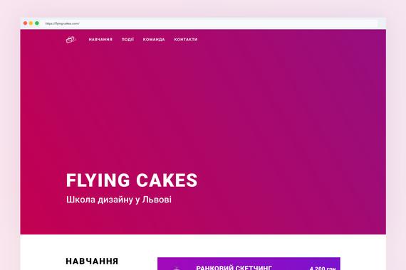 Flying Cakes – Design School