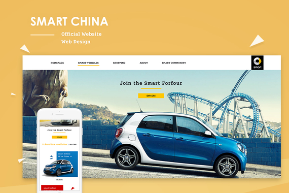 Smart China Official Website