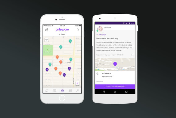 Mobile Marketplace Design