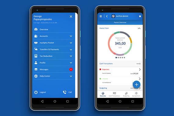 PFM   Mobile Banking Tool