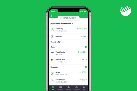 Sberbank Online iOS and Android Mobile App