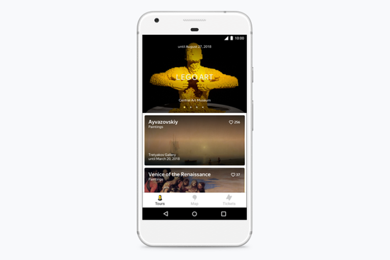 Yandex Guide