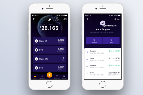 Blockchain Wallet Application