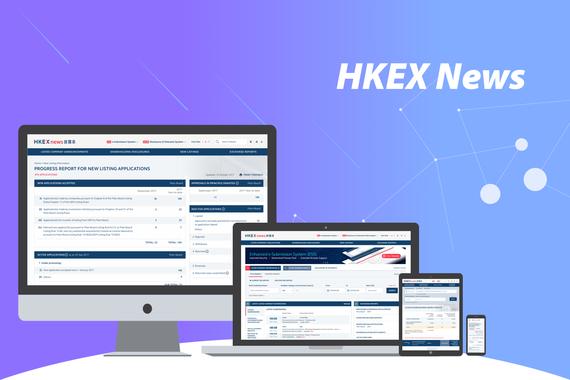 HKEX | News Website Redesign