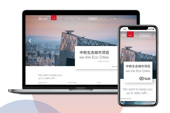 Smart City Landing Page and Platform