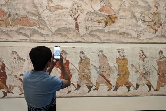 Zhejiang University Museum AR App
