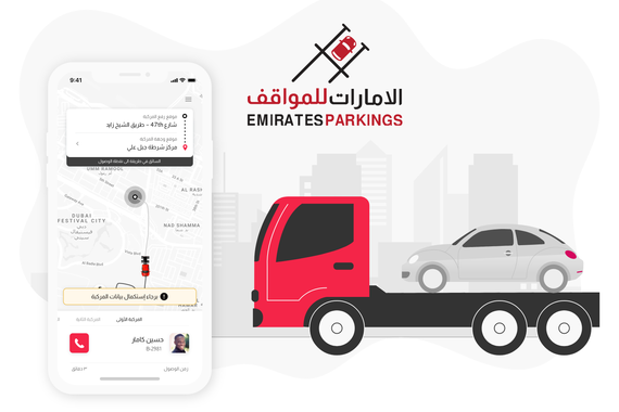 Emirates Parkings | Towing Services
