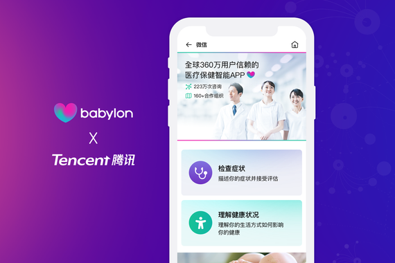 Babylon & Tencent – AI Health Apps for Chinese Market