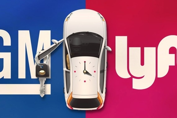 Investment of General Motors into Lyft