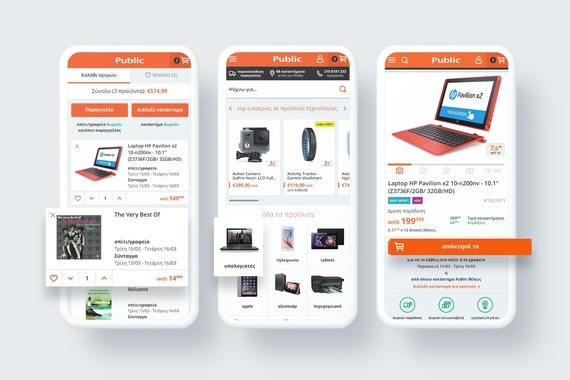 Mobile Web for Retail Chain Store