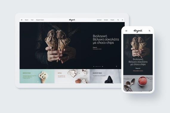 Web Design for Kayak Ice Cream