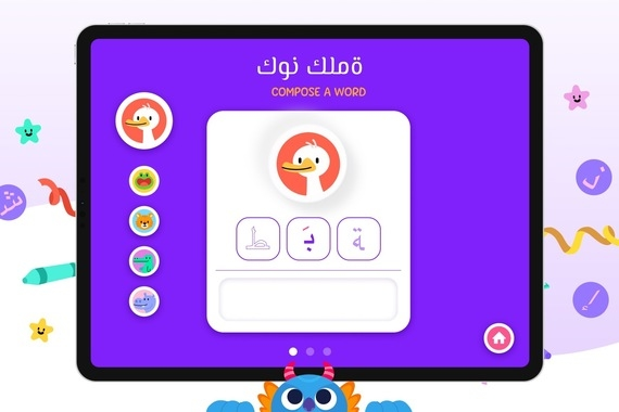 Arabic for Kids App