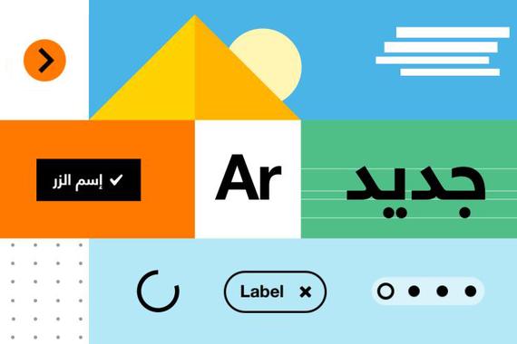 Orange Web UI   Arabic Design Kit
