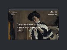 Serov Valentin 150-year Anniversary Exhibition
