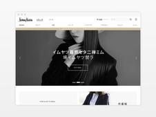 Neiman Marcus Japan