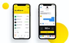 Raiffeisen Mobile App