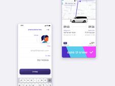 Transportation On-demand App